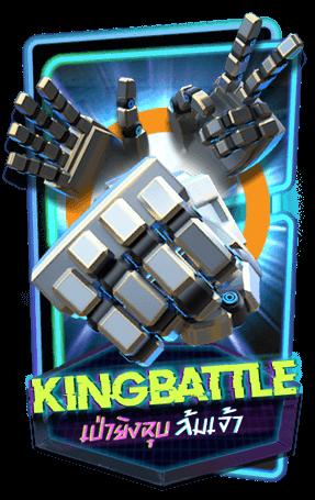 kimgbattle สล็อต