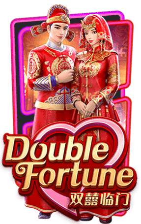 double-fortune ซุปเปอร์สล็อต