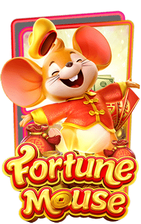 fortune-mouse ซุปเปอร์ สล็อต