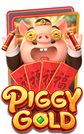 piggy-gold ซุปเปอร์สล็อต