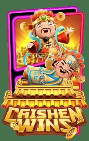 Caishen superslot