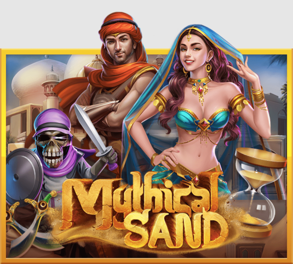 mychical sand game slot