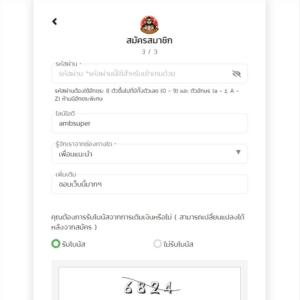 superslot register step three