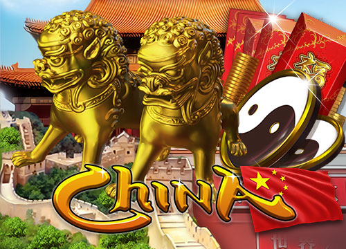 เกมเมืองจีน