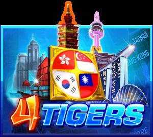 เกมสล็อตเสือแห่งเอเชีย