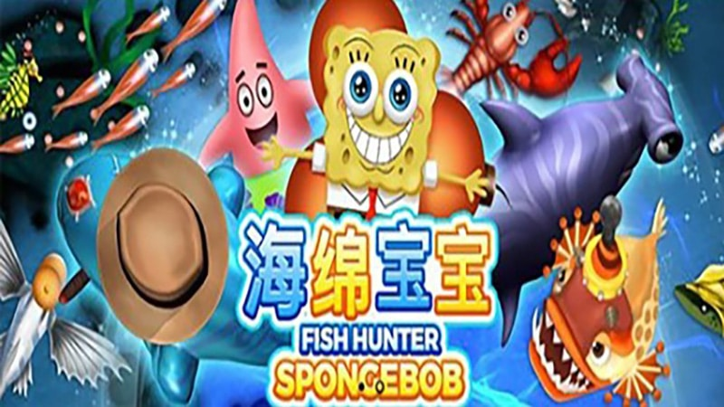 เกมสล็อตยิงปลา