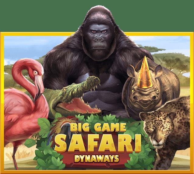 รีวิเกมสัตว์ป่าในแอฟฟริกา